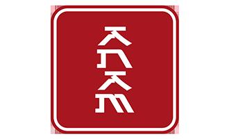Restaurant An-Nam